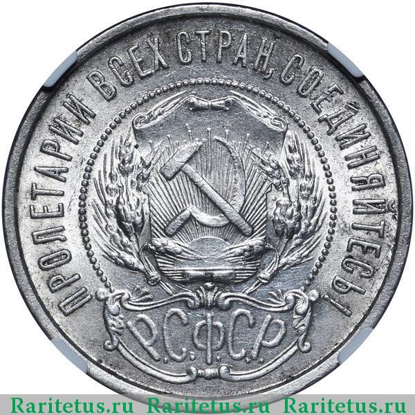 Ау бай монеты гривеник вікіпедія