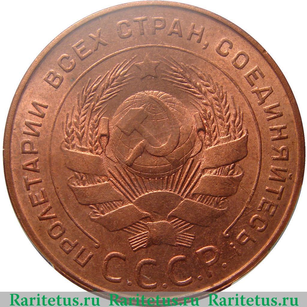 2 копейки 1920 1 рубль 2008 республика кыргызстан