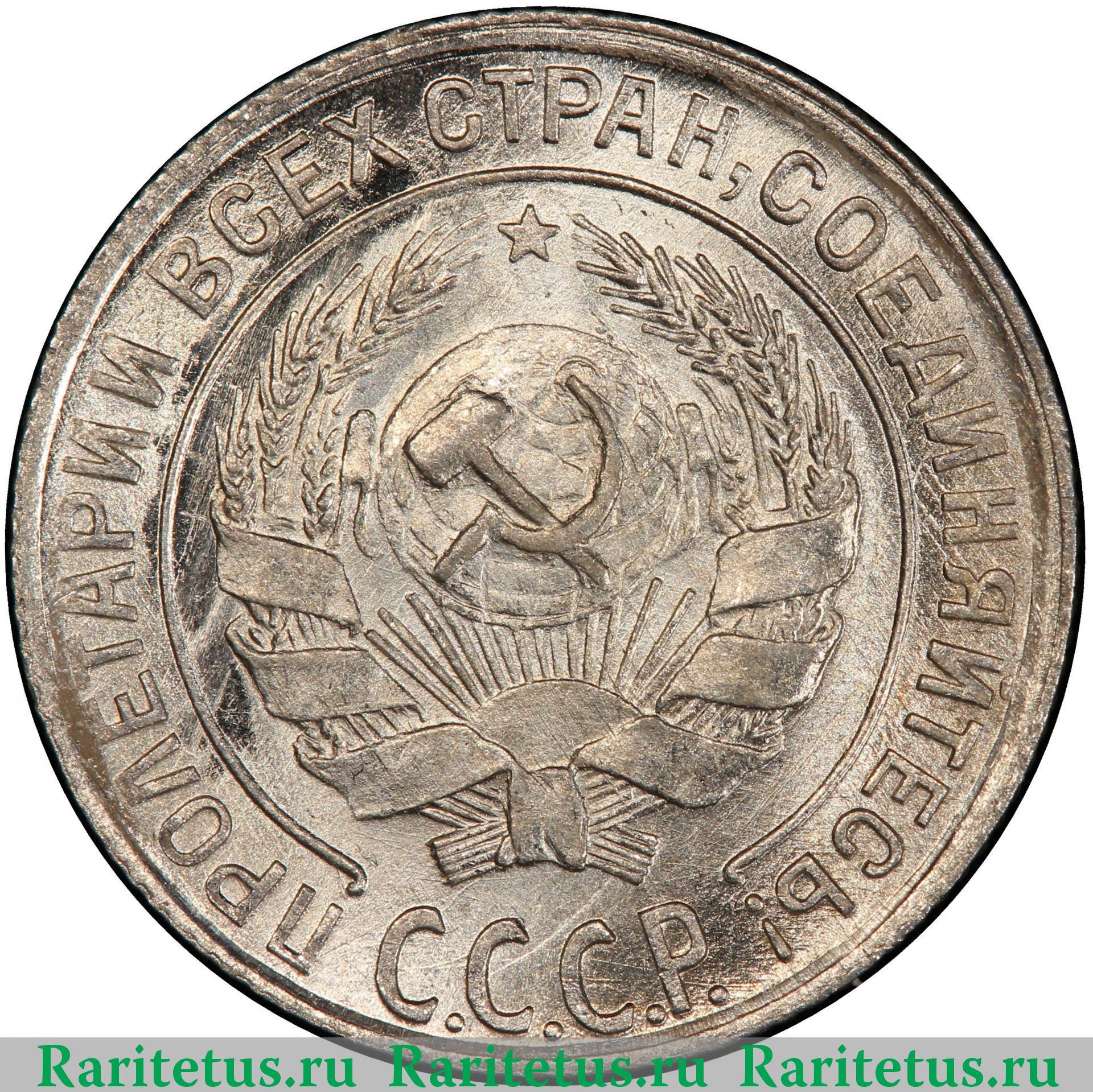 вес монеты 1 евро