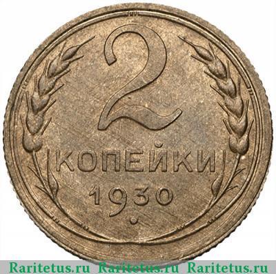 50 лет советской власти 1 рубль стоимость