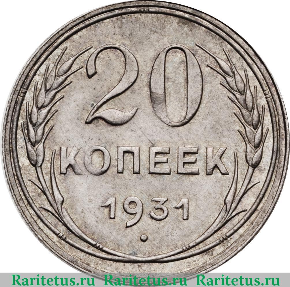 Серебро для чеканки 6 букв марки ссср стоимость каталог цены олимпиада 80