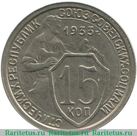 монета 1739 года цена