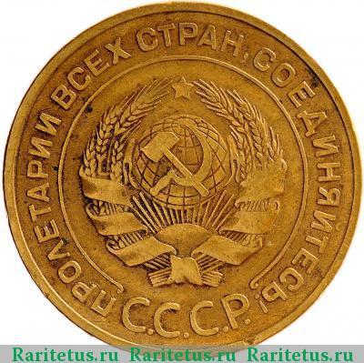 Цена 5 копеек 1934 года скачать каталог почтовых марок через торрент бесплатно
