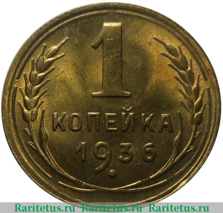 полтинник 1924 т р
