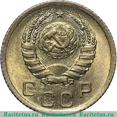 1 копейка 1938 цена альбом для сибирских монет