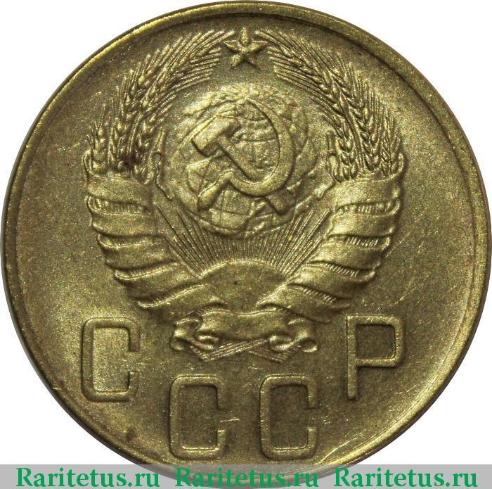 5 копеек 1939 года стоимость купить килограмм монет