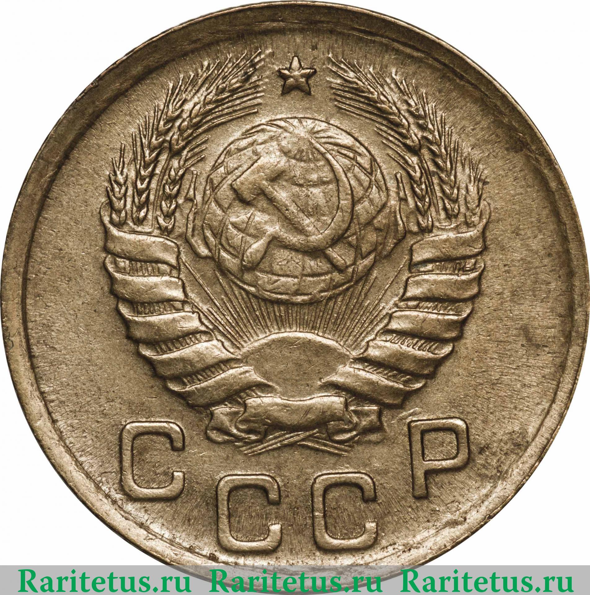 1 копейка 1940 года стоимость купить наборы почтовых марок
