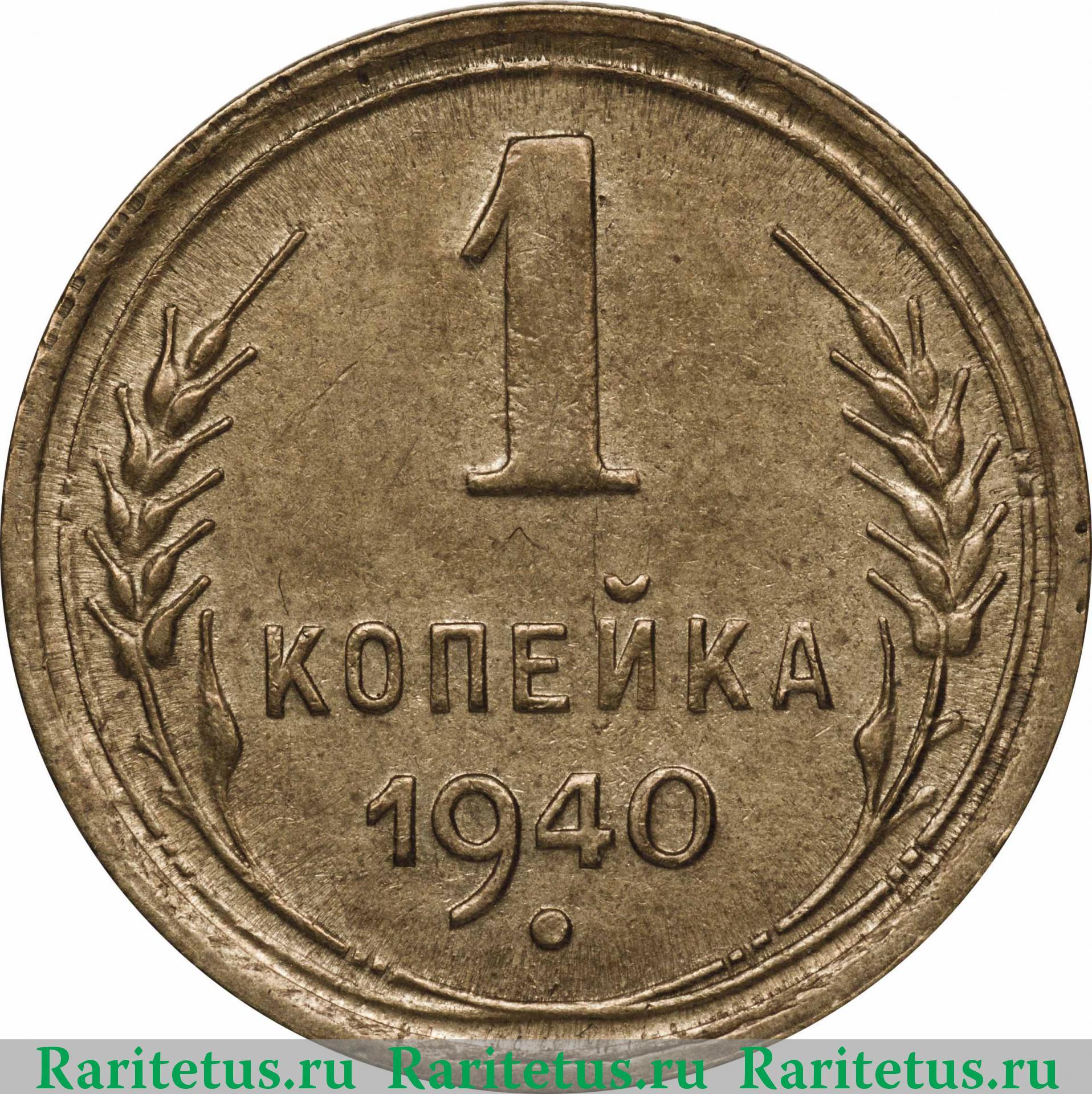 1 условная единица в рублях 20 центов 1997 года стоимость