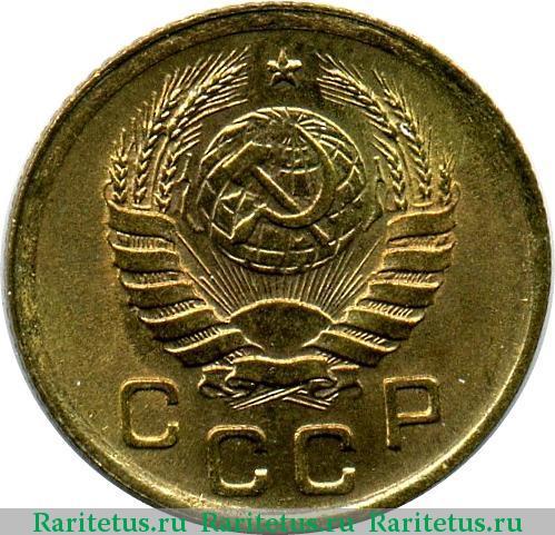 Стоимость монеты 1 копейка 1941 года цена куда продать 10 рублевые юбилейные монеты