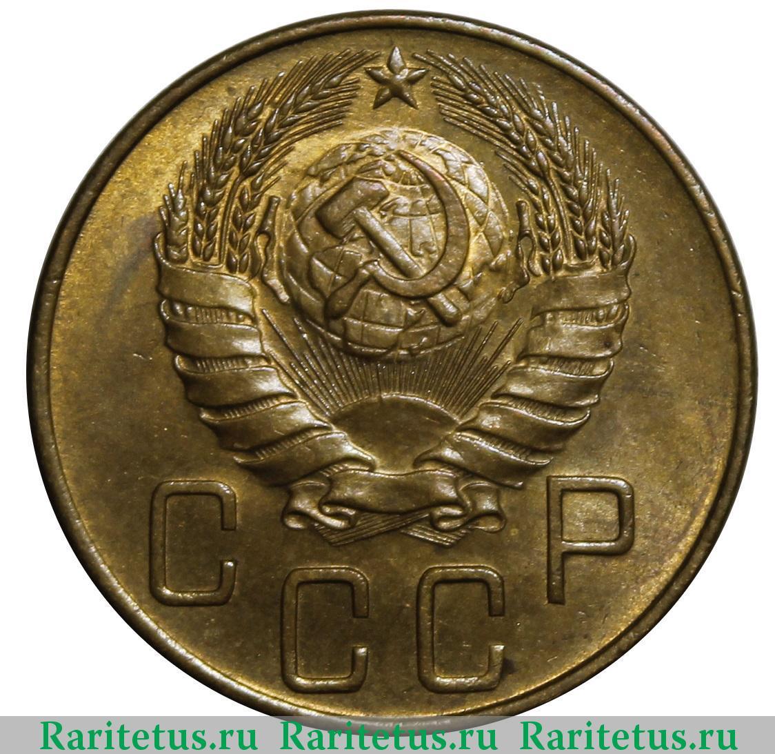 5 копеек 1941 года цена стоимость монеты 10 копеек 2004 года цена в украине