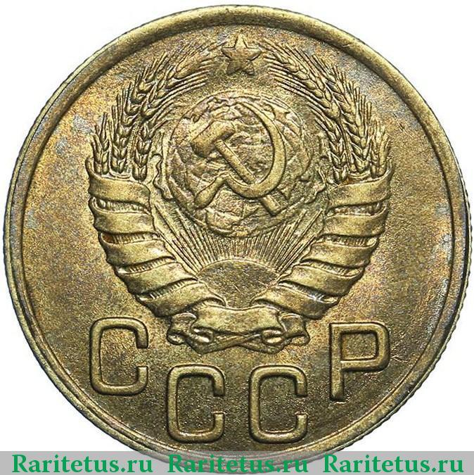 Архив прохода монет обмен юбилейных монет
