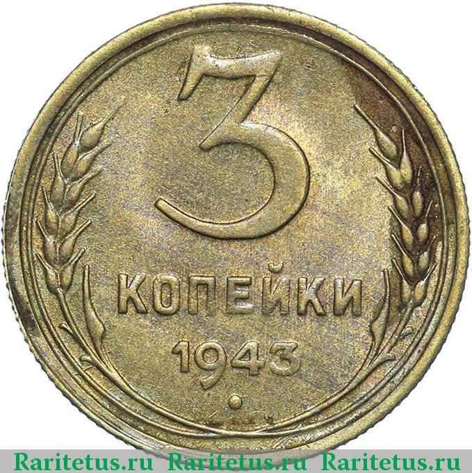 монеты с изображением волка