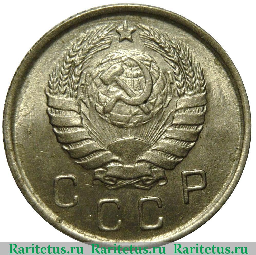 Стоимость 10 копеек 1943 года цена тираж монет 2 злотых