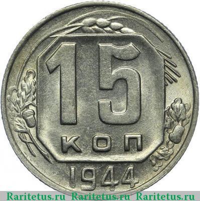 покупка монет киев