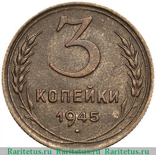 киевская псалтирь
