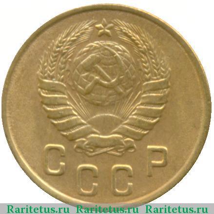 3 копейки 1948 года стоимость одной монеты 1 kroon 1934