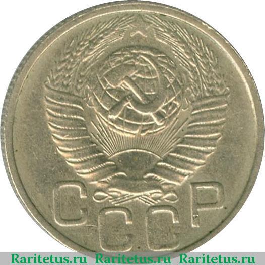 Стоимость монет ссср 1949 года каталог цен на старинные монеты россии