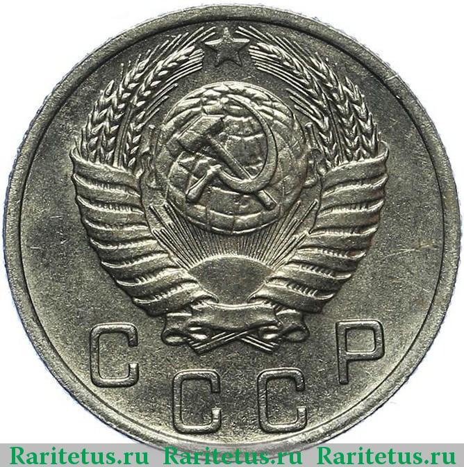 10 копеек 1952 года цена стоимость монеты альбом для юбилейных монет 10 рублей купить в москве