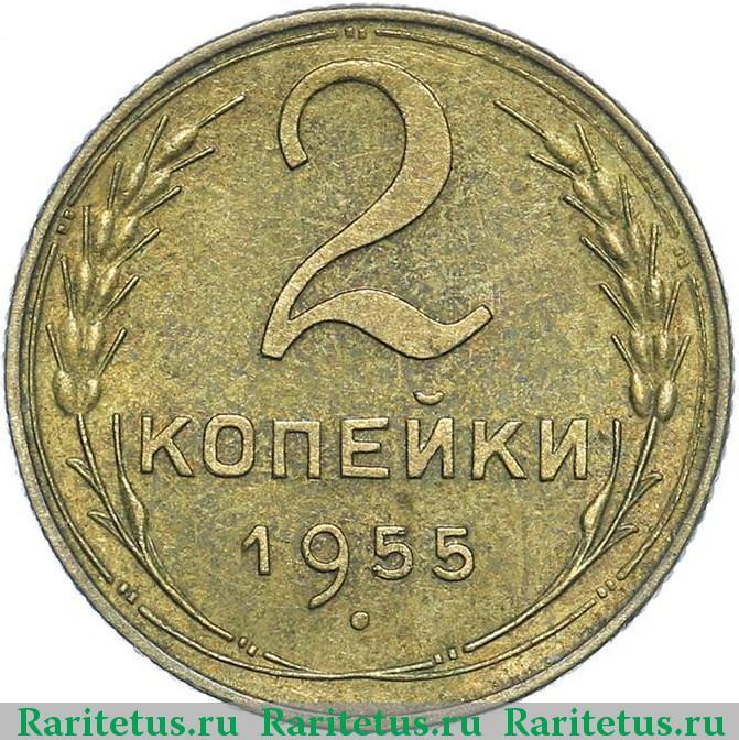 украинская монета 5 копеек 1994 года стимость