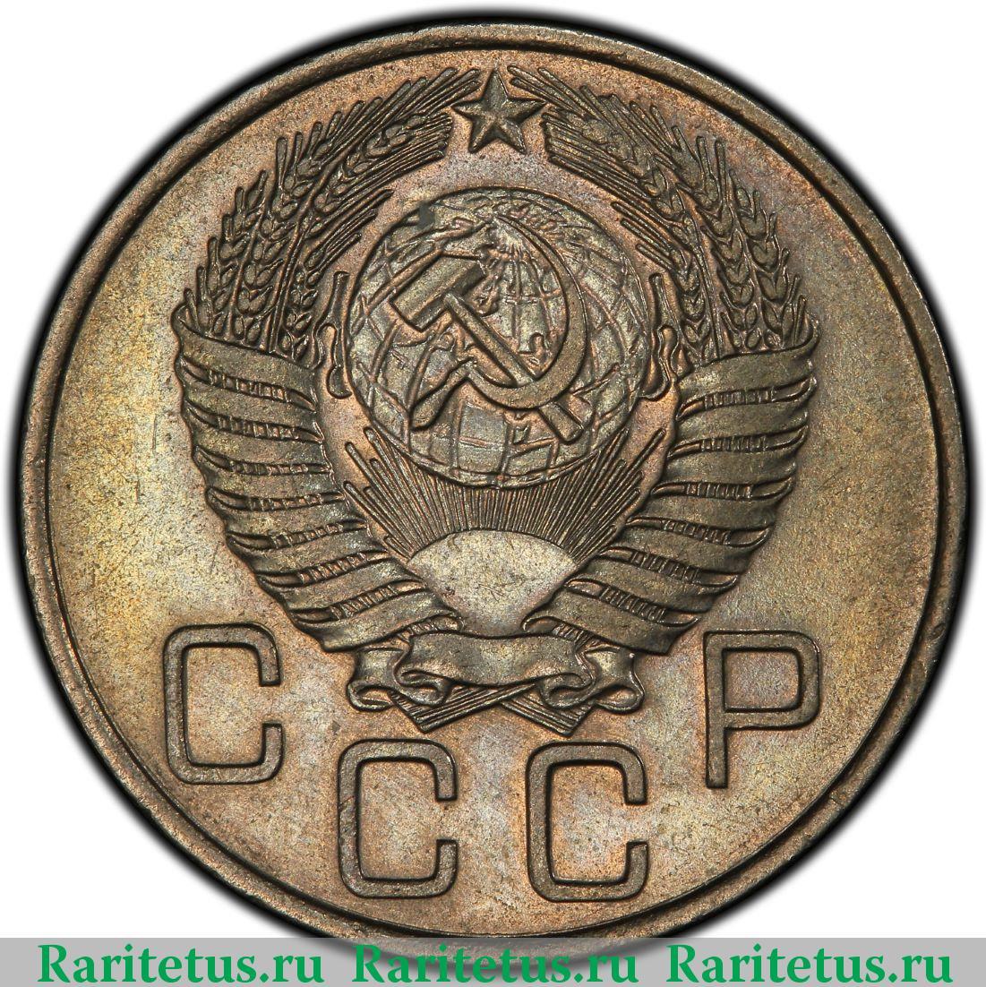 Сколько стоит монета ссср 1955 года 50 сантимов 1992 года