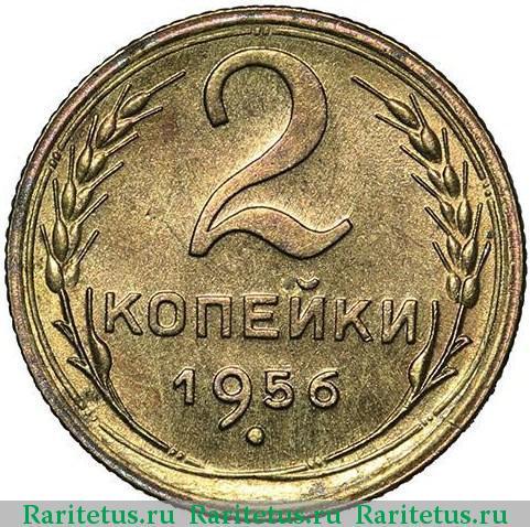 25 копеек 1992 цена в рублях
