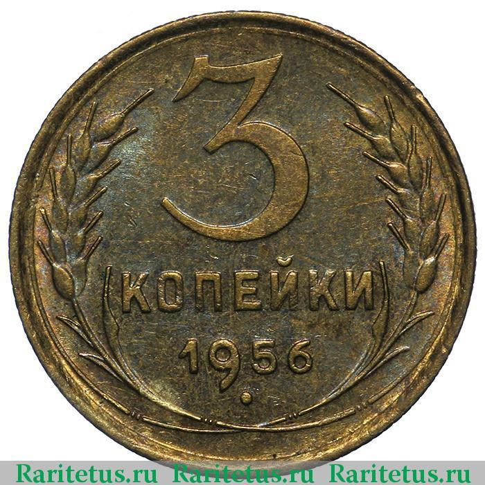 Вьетнамская монета 2 буквы монеты челябинск