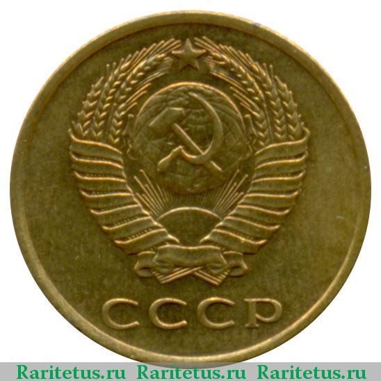3 копейки 1961 разновидности серебряная монета 1924 г