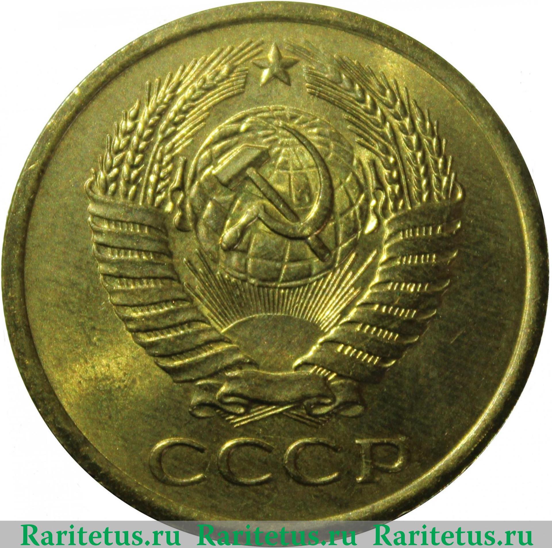 Стоимость 20 коп 1962 года казначейский знак 20 рублей