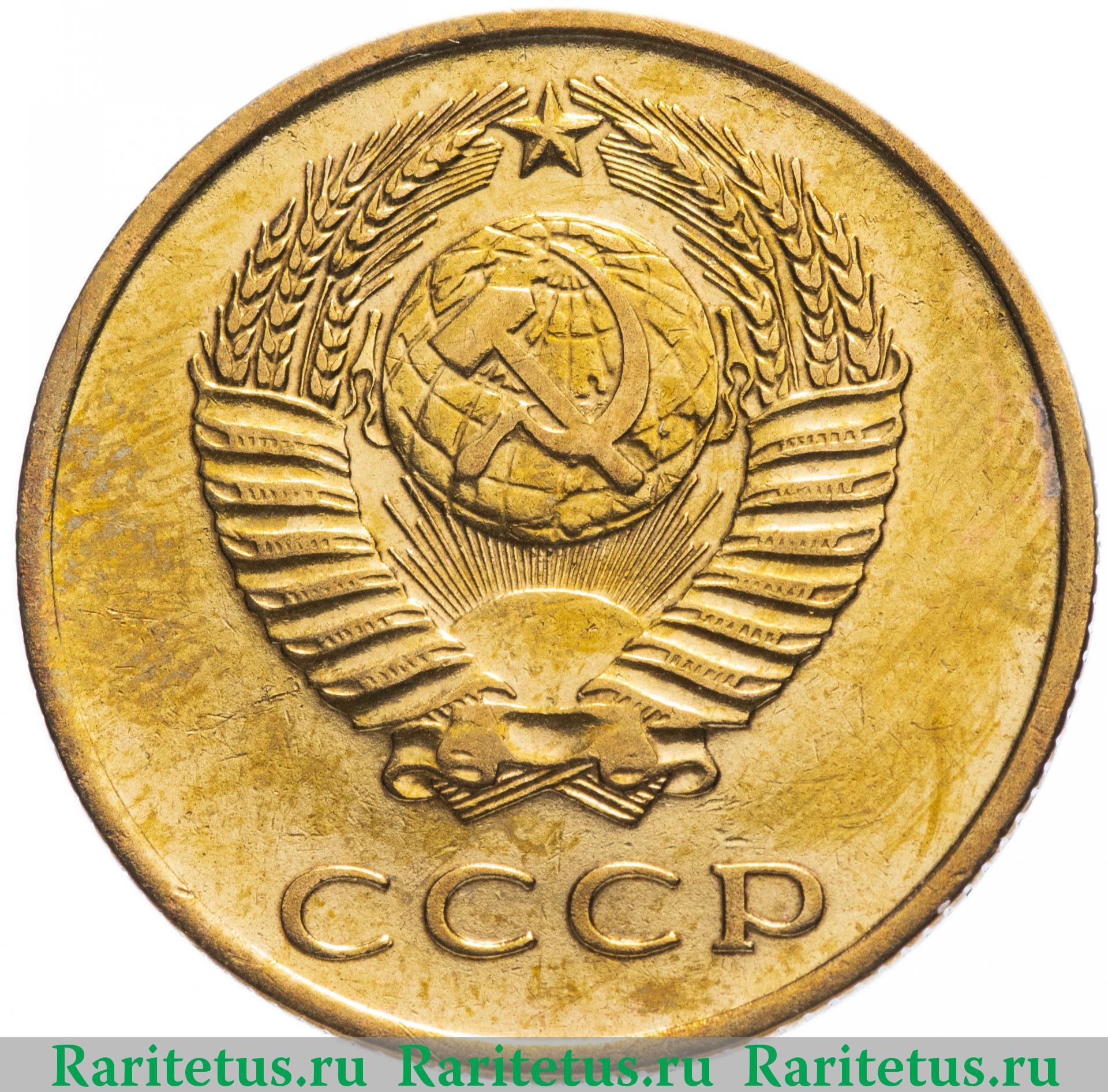монеты 1886 года стоимость