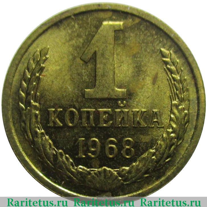 монета биткоин цена