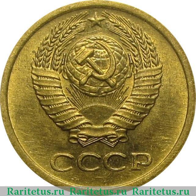 монеты серебро германия волмар