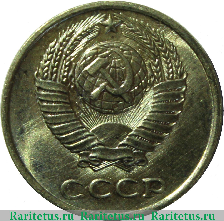 10 коп 1969 года цена королева португалии мария ii
