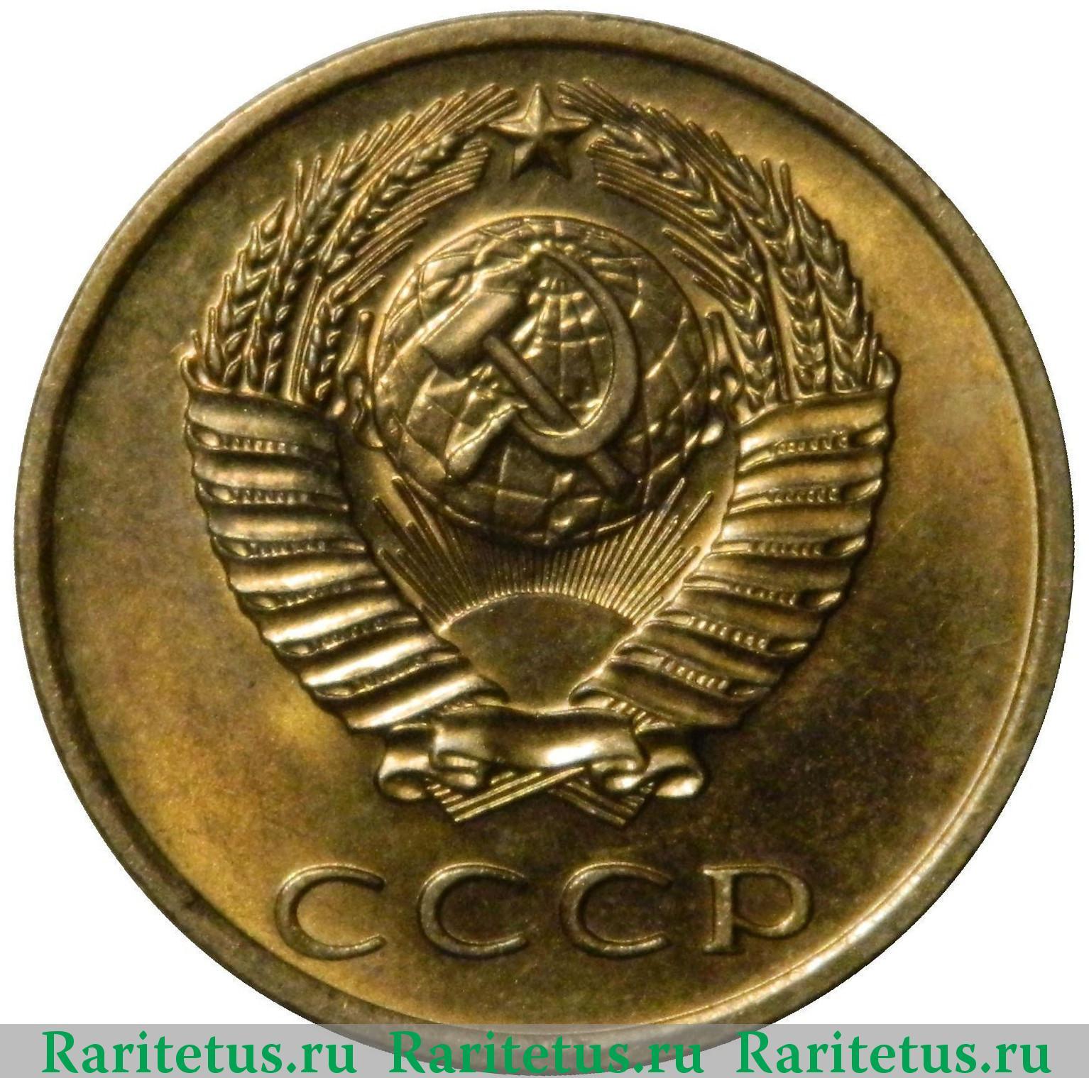 3 коп 1970 года цена 1 польская злота 1995года цена