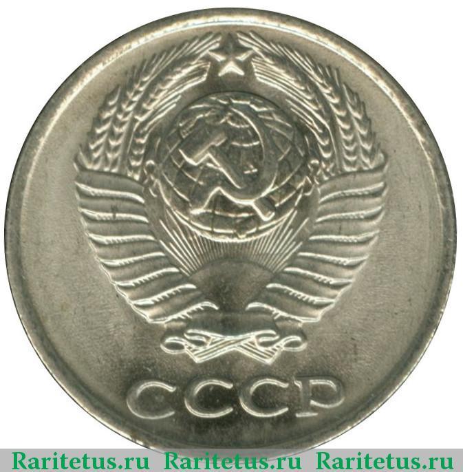 сколько стоит монета 1982 года