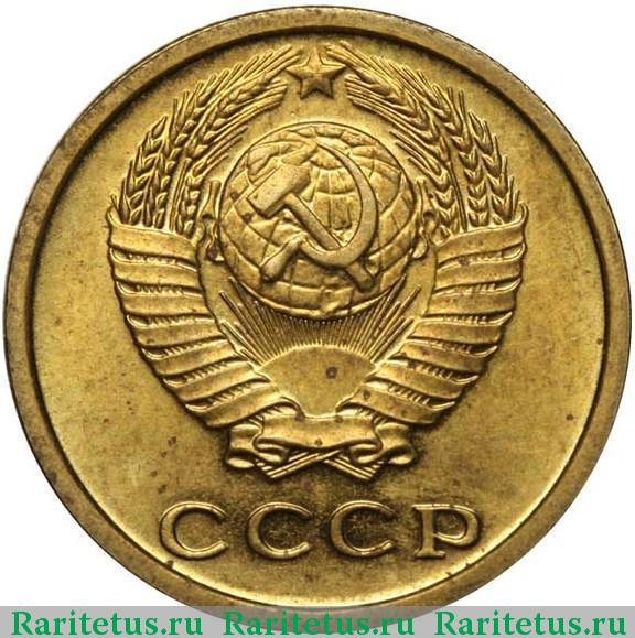 2 коп 1971 года стоимость биткин сводный каталог медалей россии скачать