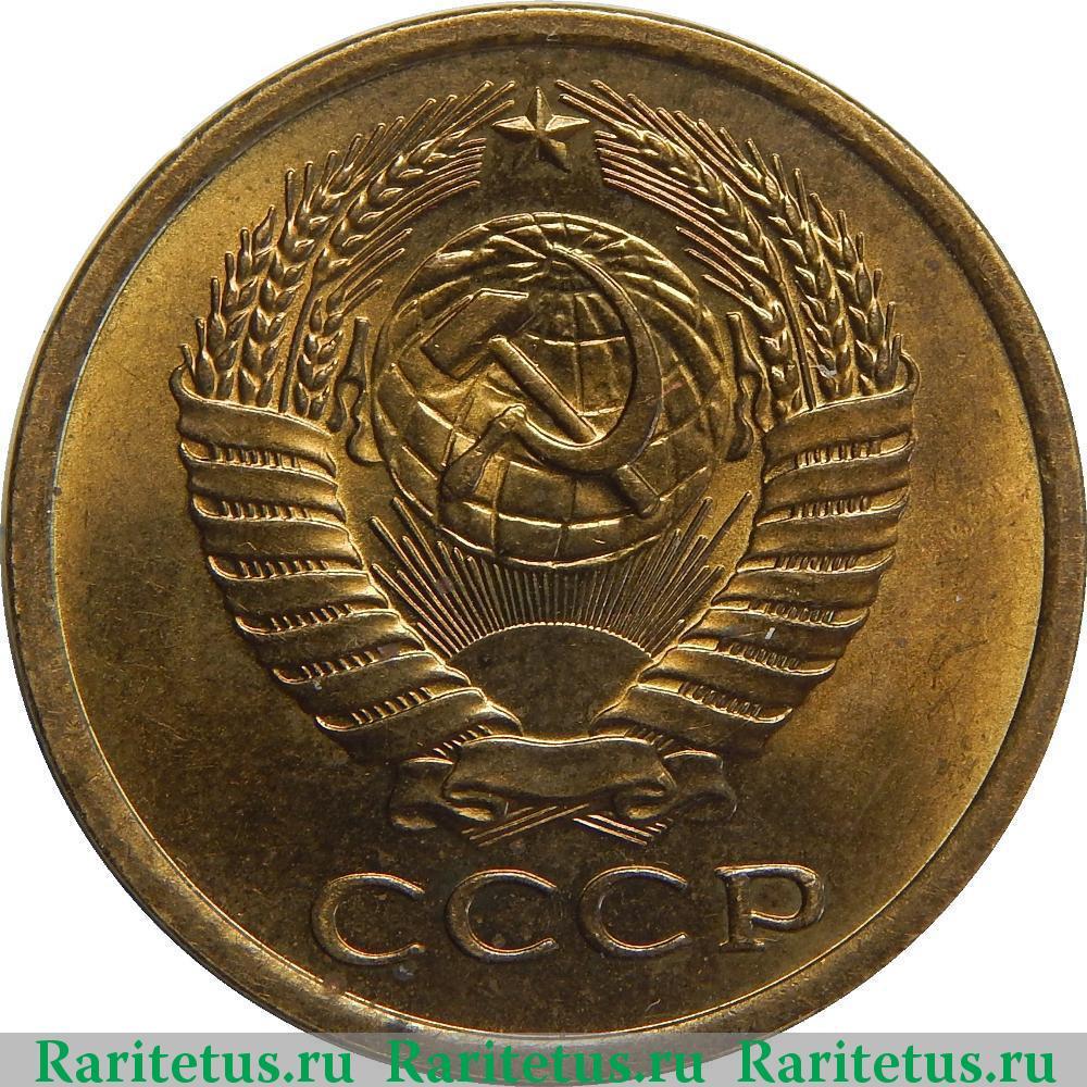 монеты 2 рубля и 5 рублей стоимость