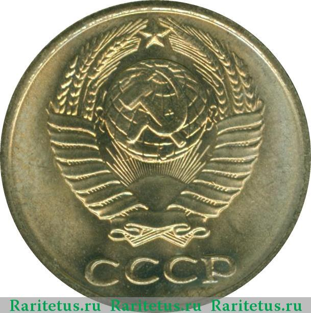 10 копеек 1974 цены на инвестиционные монеты в банках