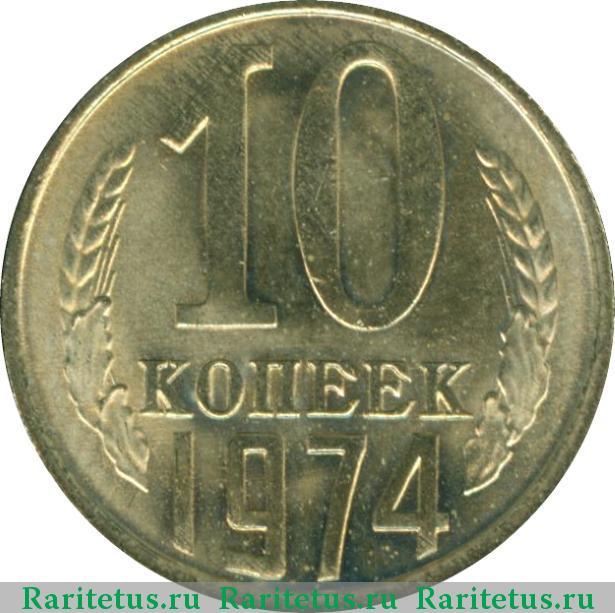 2 евро 2012 стоимость