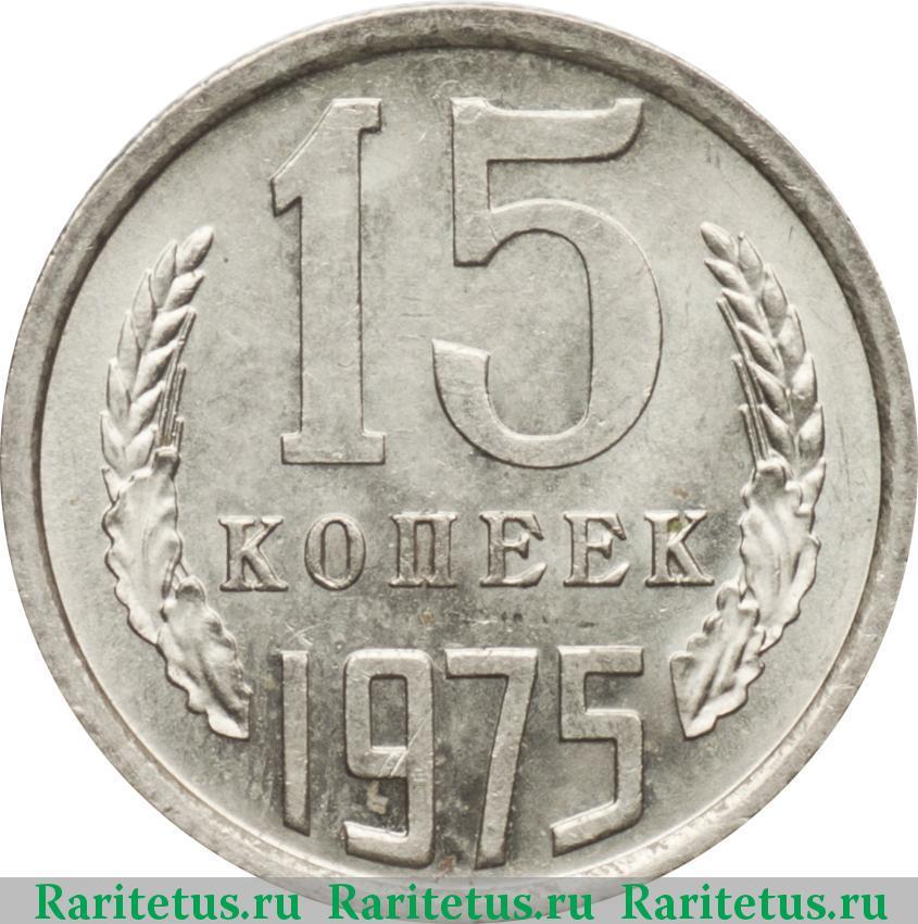 тираж золотых монет николая 2
