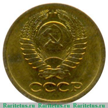 1 копейка 1977 года оценка монет в москве онлайн