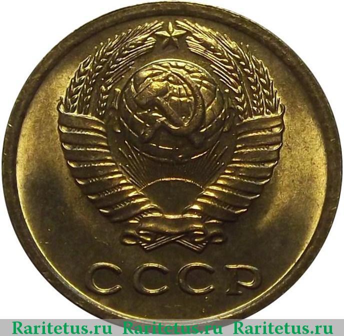 2 копейки 1977 года цена ссср медаль дшмг