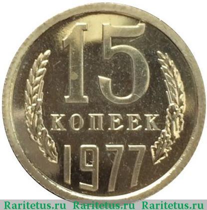сколько стоит монета 2005 года 10 рублей