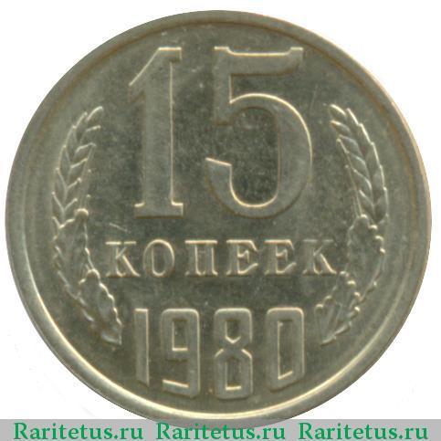 альбомный лист для монет
