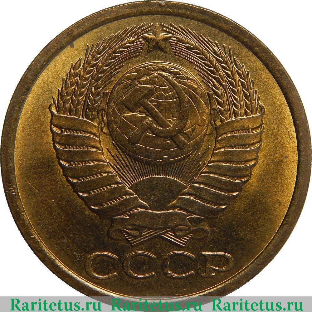 медаль за благонравие и успехи в науках