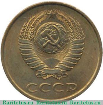 коп монет в крыму 2017 новинки