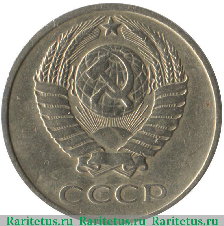 10 копеек 1984 года 25 центов 2015