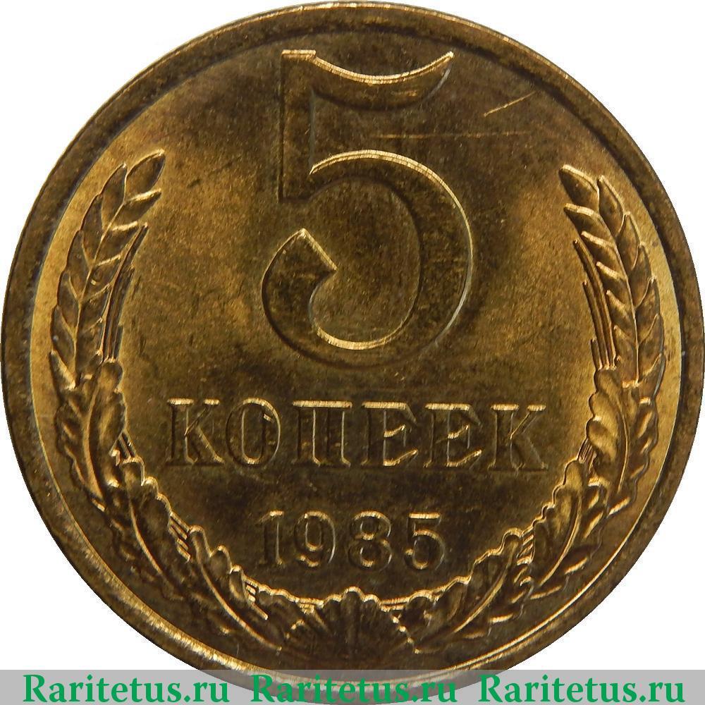 one penny 2008 цена