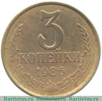 дмитров 10 рублей