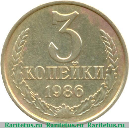 рубль 1833 года цена