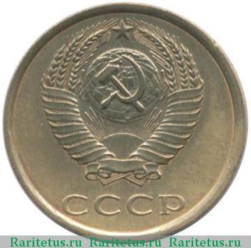 Разновидности монет ссср россии пробные перепутки 60 песо
